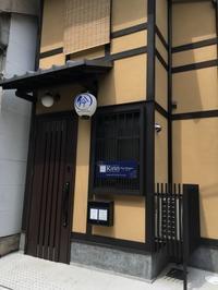 """『近所界隈の""""お宿""""・・』 - NabeQuest(nabe探求)"""