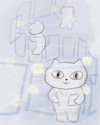 エロール・ル・カインの魔法にかけられた。〜秋田県立美術館 - 旅するイラストレーター こまつきょうこの日常図鑑