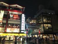 盆休み - トヨケンブログ