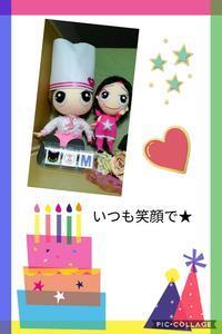お誕生日♪ - まゆらのブログ