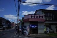 かすみ食堂 埼玉県川越市/大衆食堂 - 「趣味はウォーキングでは無い」