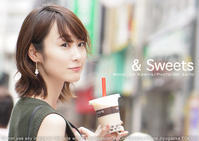 &Sweets:タピオカミルクと小宮衣理さん sony α7R II + ZEISS Batis 1.8/85でポートレートですよっと。 - 東京女子フォトレッスンサロン『ラ・フォト自由が丘』-写真とフォントとデザインと現像と-