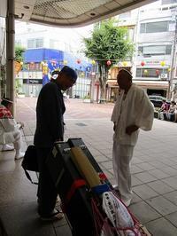 徳島県阿波踊り - ごまめのつぶやき