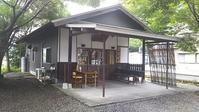 千頭でキャンプ - ウンノ接骨院(ウンノ整体)と静岡の夜