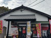 ★べびーしょこら★ - Maison de HAKATA 。.:*・゜☆