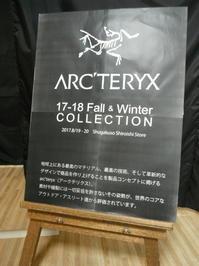 ARC`TERYX FALL&WINTER COLLECTION 始まっております!! - 秀岳荘みんなのブログ!!