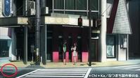 「あの夏で待ってる」舞台探訪027 アニメに登場したマンホール蓋など(H290809探訪) - 蜃気楼の如く