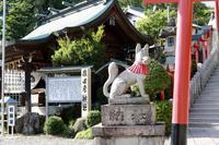 【猿田彦神社/三光稲荷神社】夏の帰省 - 3 - - うろ子とカメラ。