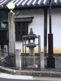 妙心寺周りの愛宕灯籠 - 手抜かりでした