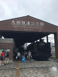 2017お盆 2. 門司港へお出かけ 九州鉄道記念館へ - マイ☆ライフスタイル