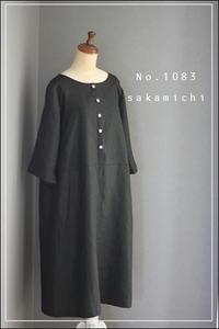 No. 1083 ワンピース - sakamichi