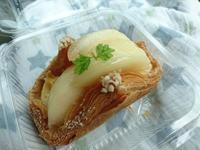 パンドゥジュール「桃のデニッシュ」 - パンもぐ手帖