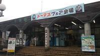 千頭駅の本物レトロ - ウンノ接骨院(ウンノ整体)と静岡の夜