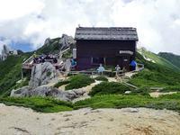 こんな別荘がほしい-空木駒峰ヒュッテ - 山旅~ぼくを探しに