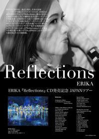 フライヤーができました♬ERIKA New Album 『Reflections』CD 発売記念 JAPAN TOUR 2017 - Jazz Vocalist ERIKA のNew York パッションライフ