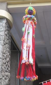 Winners of Tanabata Fukinagashi Streamer Contest 2017 仙台流七夕吹き流しコンテスト in Baguio - バギオの北ルソン日本人会 JANL