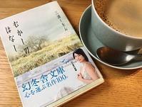 「むかしのはなし」 - Kyoto Corgi Cafe