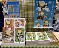 コミックマーケット92☆参加レポート - らぴさんのクホホ日記(・ω・)ver1.2
