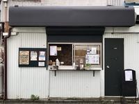 8月21日月曜日です♪ - 上福岡のコーヒー屋さん ChieCoffeeのブログ