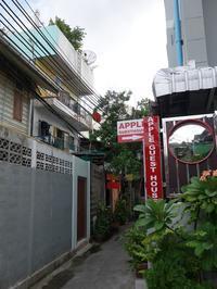 タイ・グリーン・ゲストハウスでカオサンライフ - kimcafe トラベリング