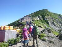 日本百名山五竜岳 (2,814.3M)  下山編NO2 - 風の便り