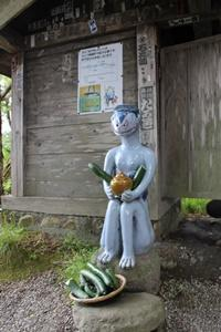 いわて夏旅⑥ 〜河童の里でカッパ釣り(2)〜 - ある日ある時