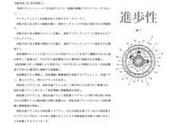特許 平成28年(行ケ)10119号 ワイパモータ事件(進歩性) - 裁判例と知財実務 GKブログ