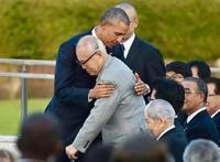 オバマ大統領・感動の広島訪問・・・ - 神楽坂旦那ブログ