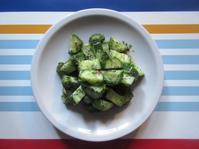 <イギリス料理・レシピ> キュウリとポピーシードのサラダ【Cucumber and Poppyseed Salad】 - イギリスの食、イギリスの料理&菓子