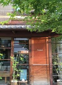 自然な甘味☆彡 - Kyoto Corgi Cafe