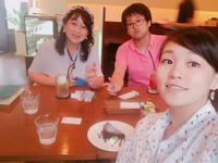 末娘が帰ってきたと思ったらー - 奈良 京都 松江。 国際文化観光都市  松江市議会議員 貴谷麻以  きたにまい
