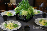 涼のおもてなしメイン料理 おまけ・・・ - アン・クベールのおもてなし教室