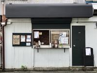 8月22日火曜日です♪ - 上福岡のコーヒー屋さん ChieCoffeeのブログ