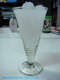 この暑さには「どぶソーダ」 - 旨い地酒のある酒屋 酒庫なりよしの地酒魂!
