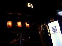 創作系和食とラーメンのお店「cocoro」@トンローSoi13 - 明日はハレルヤ in Bangkok