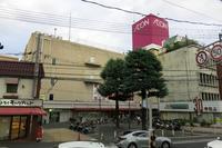 イオン海田店、2018年春閉店の上、建て替えを発表。1~2年後の開業目指す - 安芸区スタイルブログ-安芸区+海田町・坂町・熊野町-