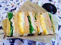 とりハムでサンドイッチ弁当 - 平成のドカ弁。と。超高齢妊婦生活。