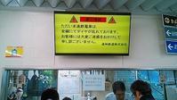 静岡へお電車ツアーその1 遠州鉄道 - 五十男の走り書き