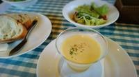 『ラグー』のランチ - Tea's  room  あっと Japan