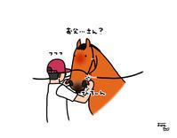 幸せそう - おがわじゅりの馬房