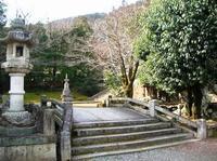 法輪寺(京都市西京区) - y's 通信 ~季節を彩る風物詩~