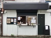 8月23日水曜日です♪ - 上福岡のコーヒー屋さん ChieCoffeeのブログ