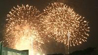 夏は花火!~千波湖にて~ - のんびりタルトパイ日記
