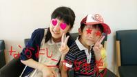 """仲良し ニセ姉弟 """"(*´˘` )♡♡(´˘`๑)"""" - ゆのきのとミルクティー"""
