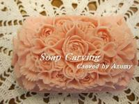 Soap Carving (1) - まあるい時間