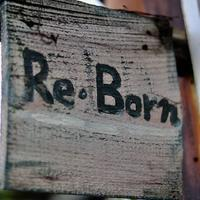 古河市雑貨屋さん巡りその1「Re Born」さん - ゆきなそう  猫とガーデニングの日記