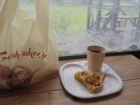 ドライカレーのキッシュ:パン焼き工房ノイエ(弘前市) - 津軽ジェンヌのcafe日記