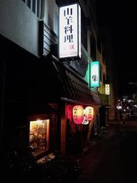 2017夏休み石垣 - alloutで行こう!