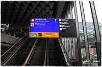 フランクフルト駅 列車の切符購入(うっかり恋に落ちた その1) - ジェイクnoチカラ リターンズ!