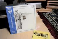 歴史上もっとも傑出したテナー ヴンダーリヒ - ホンマ!気楽おっさんの蓼科偶感